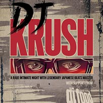 DJ Krush at Oslo Hackney on Saturday 20th July 2019