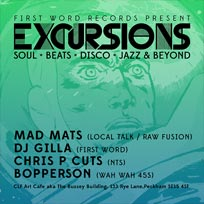 Excursions at Bussey Building on Friday 31st March 2017