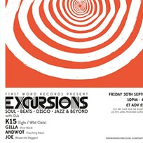Excursions at Bussey Building on Friday 30th September 2016