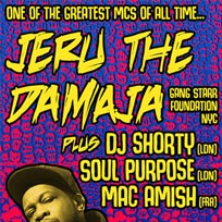 Jeru The Damaja at Archspace on Saturday 25th November 2017