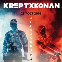 Krept and Konan at Alexandra Palace on Thursday 25th October 2018