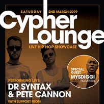 The Cypher Lounge at The Windmill Brixton on Saturday 2nd March 2019