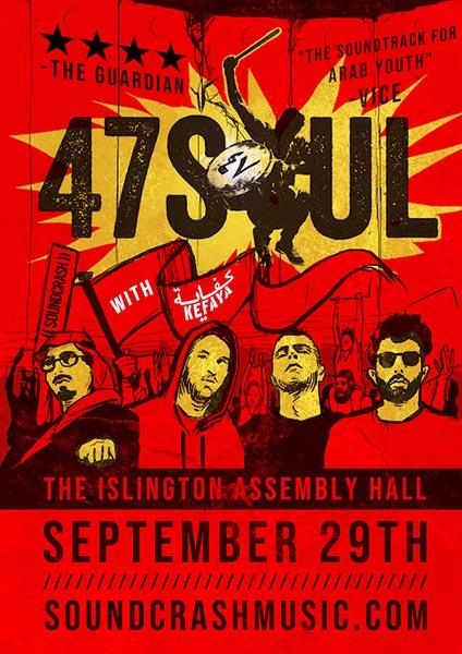 47Soul at Islington Assembly Hall on Sat 29th September 2018 Flyer
