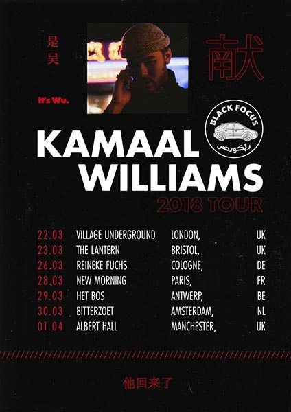 Kamaal Williams at Village Underground on Thu 22nd March 2018 Flyer