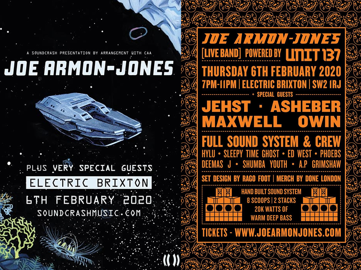 Joe Armon-Jones at Electric Brixton on Thursday 6th February 2020 Flyer
